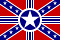 The Second Confederacy Alternate Flag Sticker