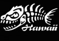 Hawaiian Fish Bones Wall Decal